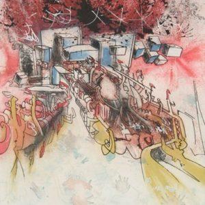 Grabados-de-Roberto-Matta-Le-palais-d-hiver-La-Revoluation-d-Octobre